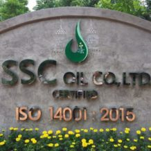 SSC OIL factory