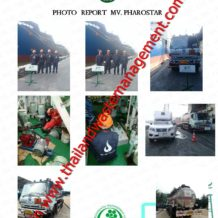 photo 28-2-61 MV.PHAROSTAR