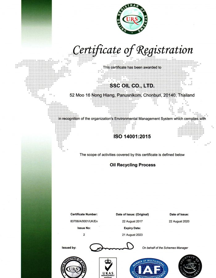 ISO14001 บริษัท ssc oil